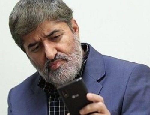 2053233 - واکنش نمایندگان تهران به باخت تیم پرطرفدار