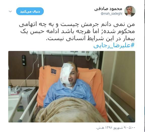 2053276 - واکنش نمایندگان تهران به باخت تیم پرطرفدار