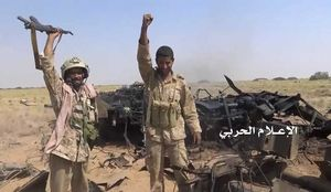 فیلم/ لحظه انهدام گشتی ارتش سعودی