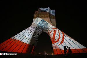 سمفونی «سیمرغ صلح» در برج آزادی
