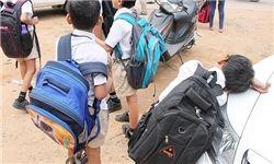 «کوله پشتیهای بدقواره» و آسیبهای اسکلتی دانشآموزان