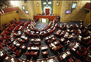 واکنش مجلس خبرگان به توقیف نفتکش ایرانی