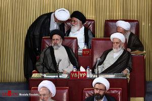 افتتاحیه سومین اجلاسیه پنجمین دوره مجلس خبرگان رهبری