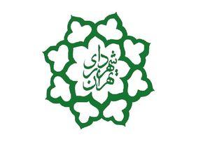 جزئیات قردادهای پیمانکاران شهرداری تهران تشریح شد