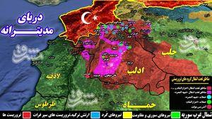 نقشه میدانی شمال غرب سوریه.jpg
