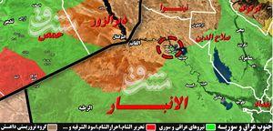 نقشه الانبار عراق.jpg