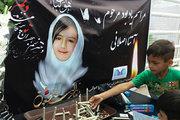 فیلم/ مستند آتنای ایران