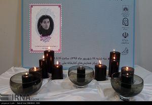 عکس/رونمایی از سردیس و تمبر مریم میرزاخانی