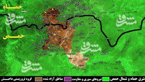 حمص و حماه.jpg