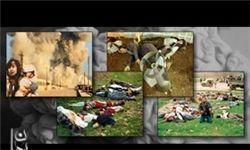 جنگ عراق علیه ایران