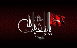 مداحی تو دل بارون محمود کریمی