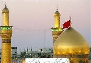 اهتزاز پرچم عزا بر فراز گنبد حرم امام حسین(ع) +عکس