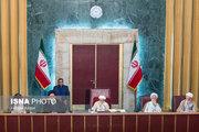 اختتامیه سومین اجلاس رسمی مجلس خبرگان رهبری