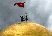 مراسم تعویض پرچم گنبد حرم حضرت زینب