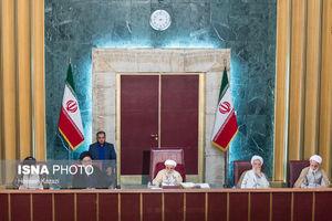 عکس/ اختتامیه سومین اجلاس رسمی مجلس خبرگان رهبری
