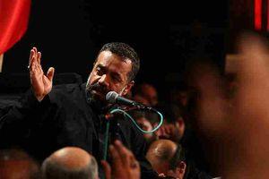 مداحی من از اربعین جا موندم حاج محمود کریمی