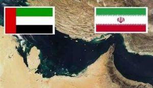 ایران امارات
