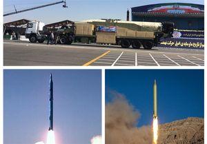 بازتاب رونمایی از موشک خرمشهر در رسانههای خارجی