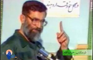 """تصاویری از حضور """"رهبر انقلاب"""" در جمع مدافعان خرمشهر"""