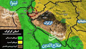 آزادی ۳۳ منطقه و ۵۳۰کیلومتر مربع از مناطق آلوده در روز دوم عملیات پاکسازی شمال صلاحالدین + نقشه میدانی