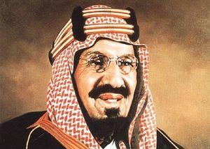 سند اعتراف سعودیها به «خلیج فارس» +عکس