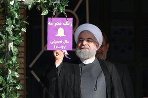 عکس/ شروع سال تحصیلی جدید با حضور روحانی