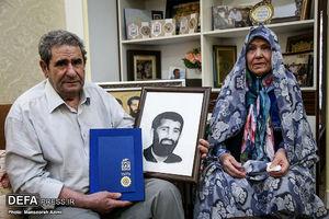 پدر و مادر شهید محمد میرمحکم