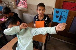 عکس/ آغاز سال تحصیلی مدرسه کودکان کار خاوران