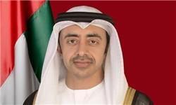 اظهارات ضد ایرانی وزیر خارجه امارات در سازمان ملل
