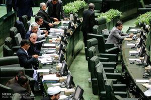 اصلاح طرح افزایش نرخ باروری در مجلس