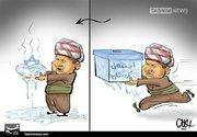 کاریکاتور/ نتیجه نهایی همهپرسی تجزیه کردستان عراق
