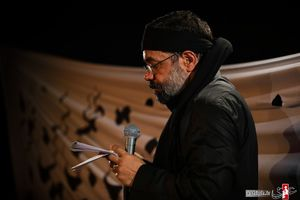 مداحی شور حاج محمود کریمی - تا مهر تو دل منه قلبم به عشق تو میزنه