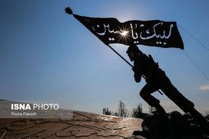 عکس/ موزهای دیدنی در همدان