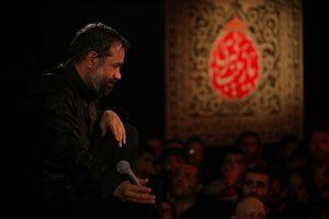 حاج محمود کریمی - من خواهر توام هم سنگر توام - شب چهارم محرم 96