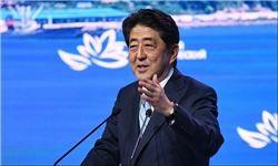 نخست وزیر ژاپن پارلمان را منحل کرد