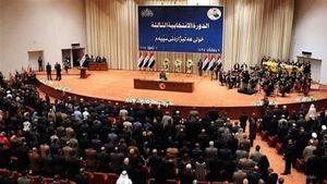 نمایندگان تجزیهطلب از پارلمان عراق اخراج شدند