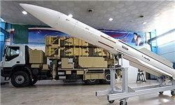 موشک صیاد-3