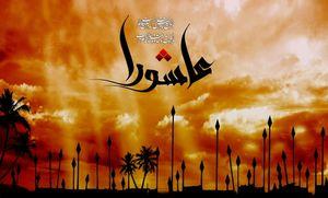 متن نوحه ترکی وداع حضرت امام حسین علیه السلام