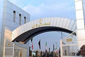 سکوت عجیب وزارت ورزش درباره بازنشستهها