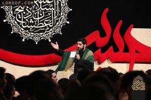 سید مجید بنی فاطمه - تا انتقام نگیرم از کربلا نمیرم