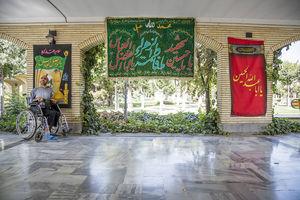 مراسم عزاداری سالار شهیدان در آسایشگاه کهریزک