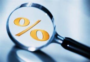 منطق اقتصادی ربا در قراردادهای بانکی