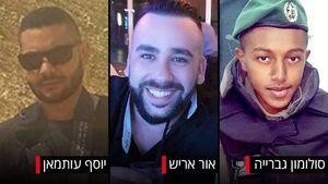 عکس/ صهیونیستها تصاویر سه نظامی کشته شده خود را منتشر کردند