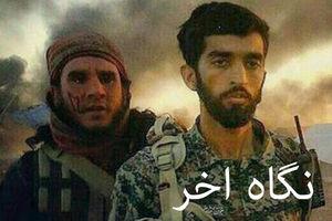 صوت/ ترانه نگاه آخر تقدیم به شهید حججی