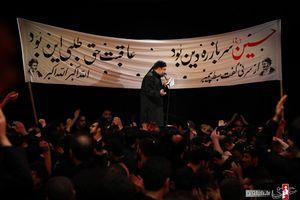 صوت/ حاج محمود کریمی؛ شب ششم محرم ۹۷