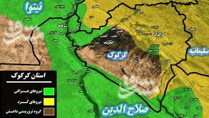 آغاز مرحله دوم عملیات پاکسازی استان کرکوک و شهر الحویجه/ ۷۵ کیلومتر از جاده « تکریت - طوزخورماتو» پاکسازی شد + نقشه میدانی