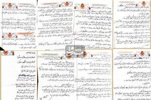 عکس/ انتشار وصیتنامه شهید حججی برای اولین بار