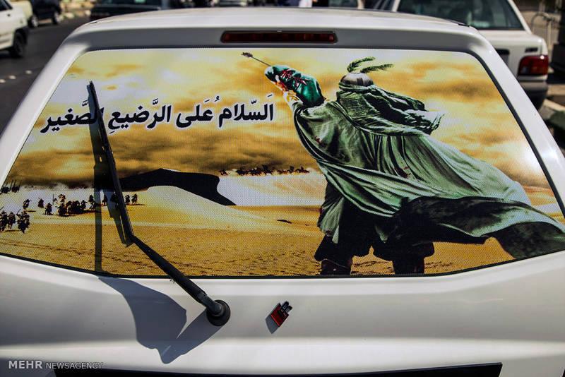 ماشین نویسی محرم