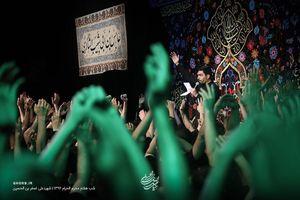 حاج حنیف طاهری - شاه امشب در پناهت آمدم - شب دوم محرم 1396