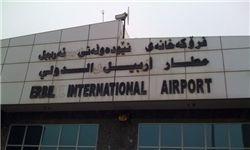 مشاور بارزانی: فرودگاه اربیل و سلیمانیه در کنترل دولت بغداد است